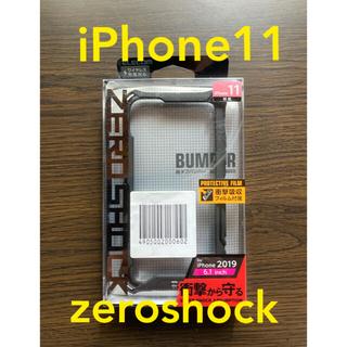 ELECOM - iPhone11  zeroshock  バンパー  フィルム付き