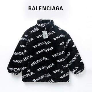 Balenciaga - Vip限定21SS新作(BALENCIAGA)  子羊の綿服     C-01
