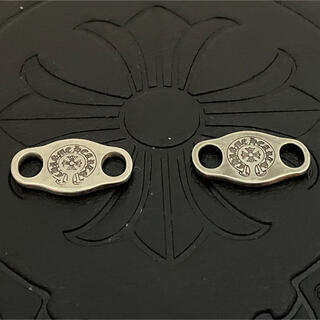 Chrome Hearts - 美品2個クロムハーツ シューレースディティールシルバー925 スニーカー ブレス