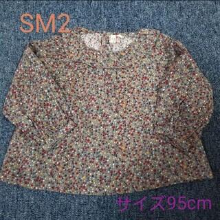 サマンサモスモス(SM2)のSM2 美品♡キッズプルオーバー 95cm(Tシャツ/カットソー)
