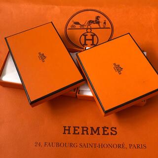 エルメス(Hermes)のエルメス バスティア ガルヴィ 購入時 空き箱(その他)