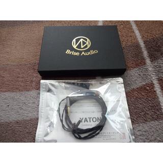 Brise audio YATONO 2PIN 5極4.4mm