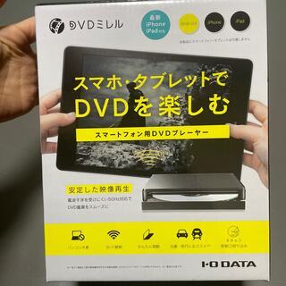 IODATA - DVDミレル