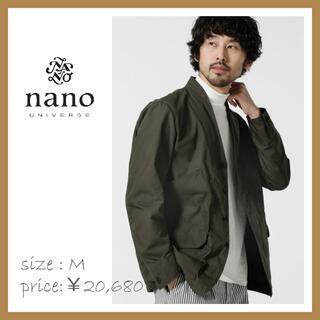 ナノユニバース(nano・universe)のnano・universe マルチポケットスタンドカラーブルゾン(ブルゾン)