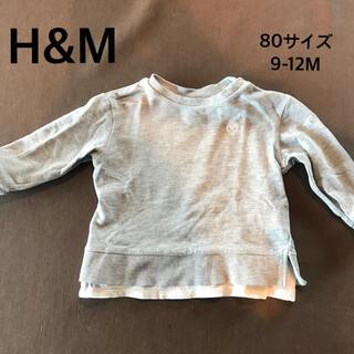 エイチアンドエム(H&M)のH&M レイヤード風トップス(トレーナー)