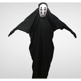 『Lサイズ』ハロウィン コスプレ 大人用 3点セット コスチューム 仮装