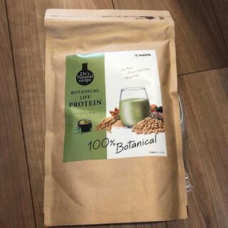 アンファー(ANGFA)のボタニカルプロテイン 抹茶(プロテイン)