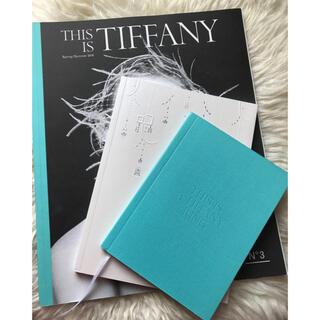 Tiffany & Co. - ダイヤモンド カタログ3冊セット