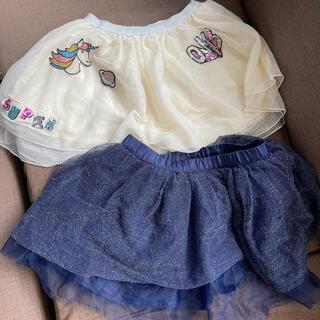 ザラキッズ(ZARA KIDS)のZARA girls GYMBOREE ユニコーン キラキラ スカート セット(スカート)