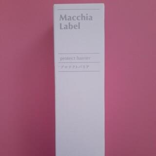 マキアレイベル(Macchia Label)のマキアレイベル プロテクトバリアa(オールインワン化粧品)