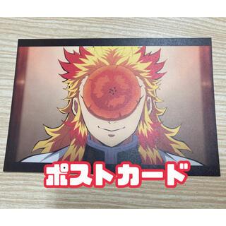 鬼滅の刃 ふくのアンパン 煉獄杏寿郎 特製 ポストカード
