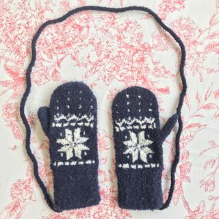 ムジルシリョウヒン(MUJI (無印良品))の【無印良品】ベビー のびのびミトン(手袋)