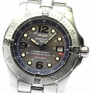 ブライトリング(BREITLING)のブライトリング スーパーオーシャン デイト A17390 メンズ 【中古】(腕時計(アナログ))