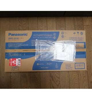 Panasonic - 【新品】パナソニック ブルーレイレコーダー ディーガ 3TB DMR-2X301