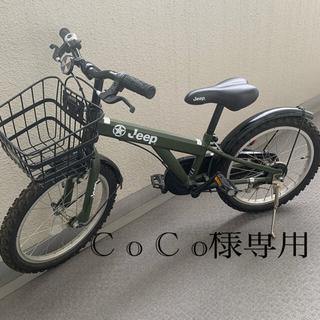 Jeep - jeep 自転車 18インチ