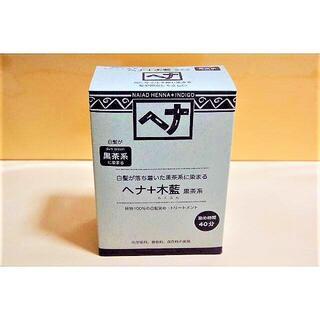 ナイアード(naiad)のナイアードヘナ+木藍 黒茶系 100g(白髪染め)