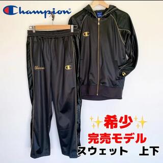Champion - 希少 完売モデル 未使用 チャンピオン セットアップ スウェット CW1520