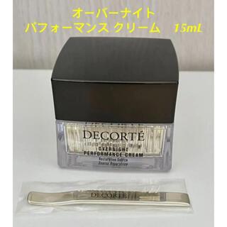 COSME DECORTE - コスメデコルテオーバーナイト パフォーマンス クリーム 15mL