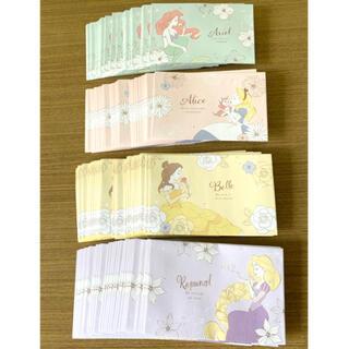 Disney - プリンセス 封筒