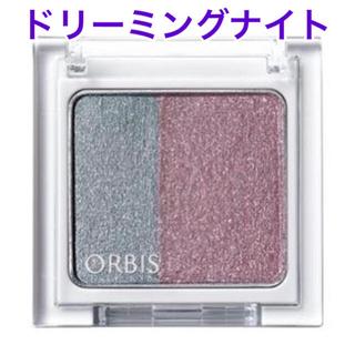 オルビス(ORBIS)のORBIS☆限定色 ドリーミングナイト☆ツイングラデーションアイカラー(アイシャドウ)