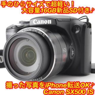 Canon - ★手のひらサイズで超軽い!iPhone転送OK☆キャノン SX500 IS★