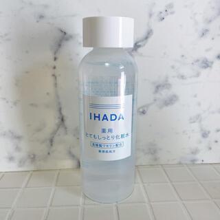 イハダ化粧水(とてもしっとり)