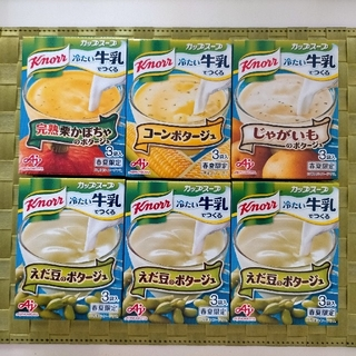 アジノモト(味の素)のクノールカップスープ 6箱18袋 夏季限定(インスタント食品)