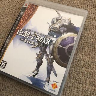 プレイステーション3(PlayStation3)のPS3 白騎士物語 古の鼓動(家庭用ゲームソフト)