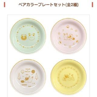 バンダイ(BANDAI)のタヌキとキツネペアカラープレートセット(食器)