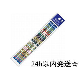 ショウワノート 妖怪ウォッチ かきかた鉛筆 2B 4本パック 732714002(キャラクターグッズ)