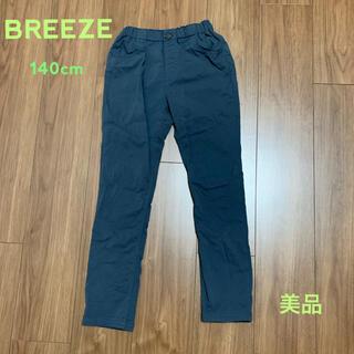 BREEZE ブリーズ パンツ 140cm ネイビー