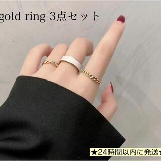 最安値!ゴールドリング♢3点セット♢指輪♢ピンキー♢韓国♢BTS♢niziu12