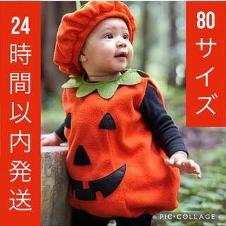 24時間以内発送 ハロウィン かぼちゃ コスプレ 男女兼用 ユニセックス 仮装