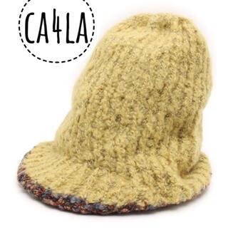 カシラ(CA4LA)のCA4LA カシラ【美品】ツバ付き ニット帽 帽子 キャップ(ニット帽/ビーニー)
