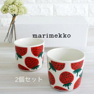 marimekko - マリメッコ ラテマグ マンシッカ 2個セット いちご