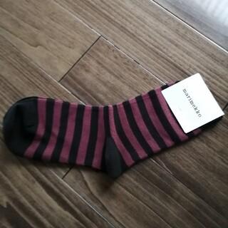 マリメッコ(marimekko)の【未使用】marimekko マリメッコ 靴下 ボーダー(ソックス)