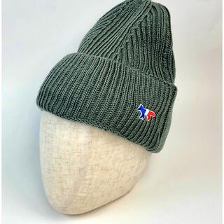 メゾンキツネ(MAISON KITSUNE')の新品 メゾンキツネ ニットキャップ ニット帽 カーキ トリコロールフォックス(ニット帽/ビーニー)