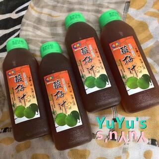 9本 台湾ウメジュース  酸梅汁(酸梅湯)