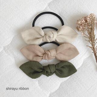 ゆっくり冬支度⚮̈ shirayuリボン ヘアゴム 3点セット