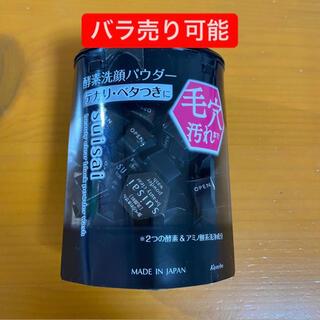 スイサイ(Suisai)の【バラ売り可】スイサイ ビューティクリア ブラック パウダーウォッシュ(洗顔料)