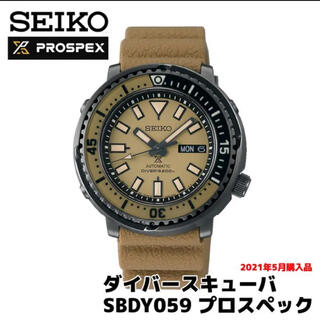 SEIKO - 未使用 セイコー 腕時計 SBDY059 プロスペックス ダイバースキューバ