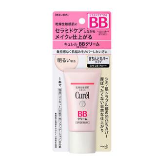 Curel - キュレル BBクリーム 明るい肌色 35g