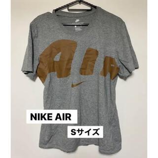 NIKE - NIKE ナイキ AIR  Tシャツ Sサイズ 冬前一斉セール中!