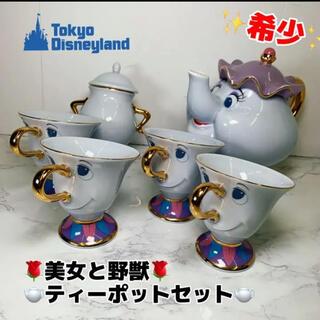 Disney - 希少 東京ディズニーランド 美女と野獣 ティーポットセット ティーポット婦人