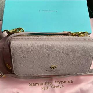 サマンサタバサプチチョイス(Samantha Thavasa Petit Choice)のSamantha Thavasa (ショルダーバッグ)
