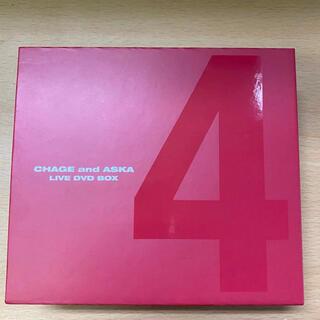 CHAGE&ASKA LIVE DVD BOX 4 完全受注生産