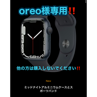 Apple - Apple Watch series 7 (GPSモデル)45mm【極美品】