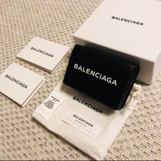 Balenciaga - BALENCIAGA EVERYDAY MINI WALLET