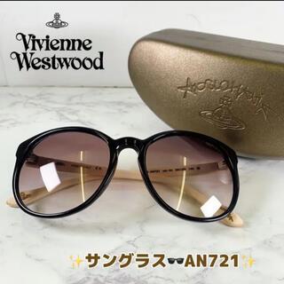 Vivienne Westwood - 1回使用 極美品 Vivienne Westwood サングラス AN721