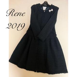 ルネ(René)のRene♡ 2019年 フランス製ツイード長袖ワンピース コート(ひざ丈ワンピース)